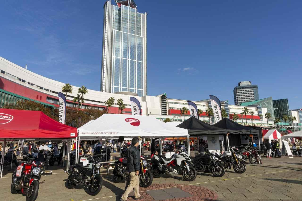 画像2: ワールドモトが10月28日(日)泉大津フェニックス多目的広場にて開催