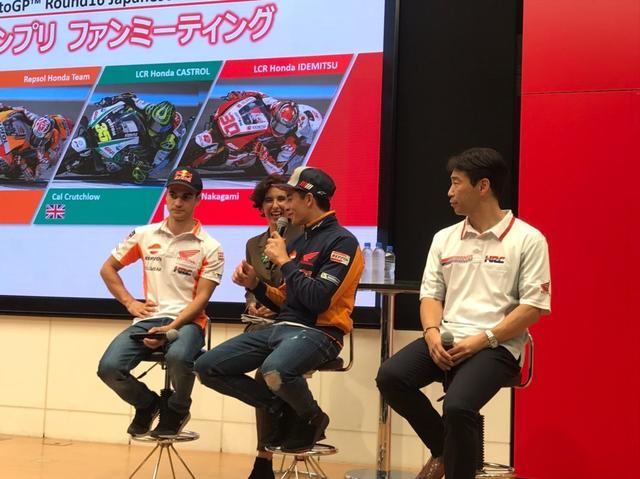画像12: 「MOTUL 日本グランプリ ファンミーティング」に行ってきました!(梅本まどか)