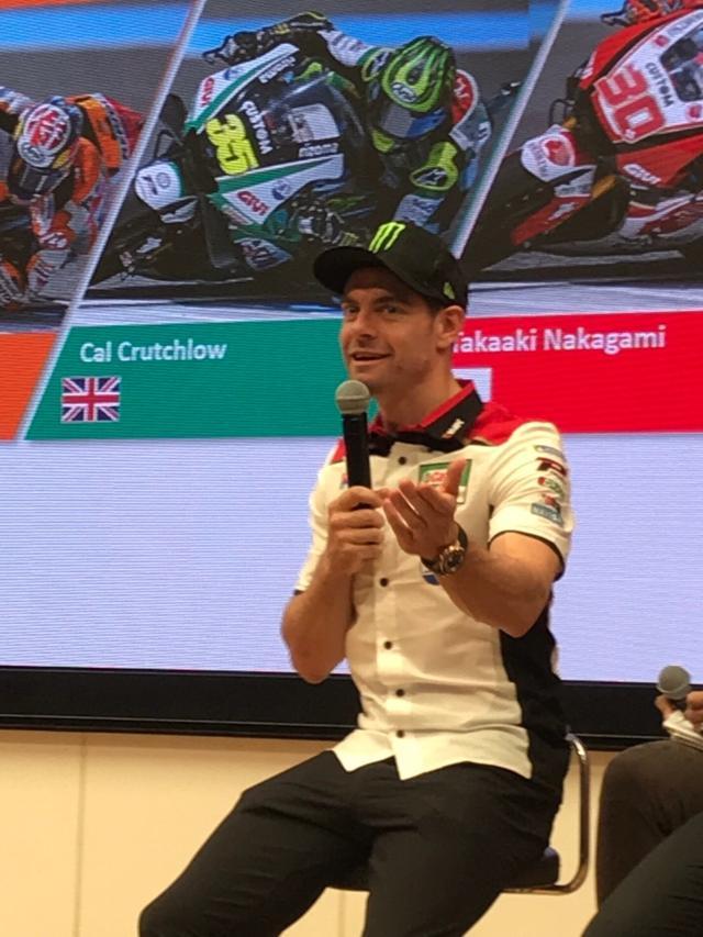 画像7: 「MOTUL 日本グランプリ ファンミーティング」に行ってきました!(梅本まどか)
