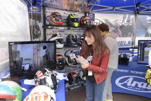 画像: アライヘルメットさんのブースでは、カッコいいヘルメットもチェックしてきました!