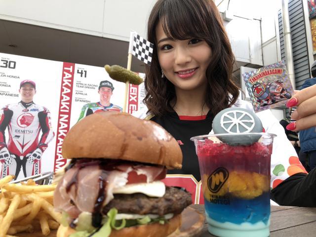 画像2: 念願の「TAKAのトロフィーバーガー30」! 静香ちゃんとも久々の再会!(平嶋夏海)
