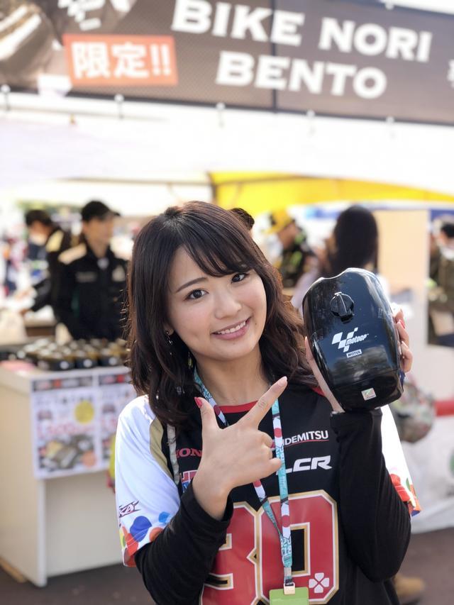 画像4: 念願の「TAKAのトロフィーバーガー30」! 静香ちゃんとも久々の再会!(平嶋夏海)