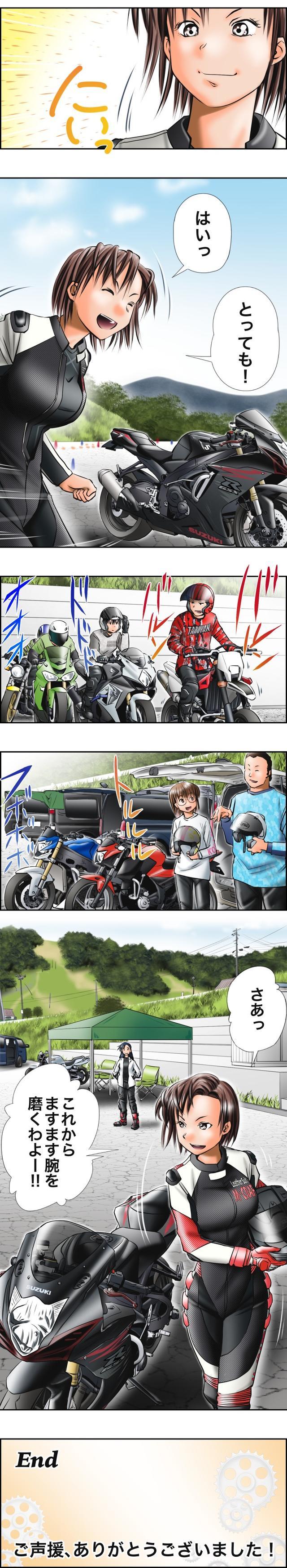 画像8: 「5」の付く日は「Motoジム!の日」!