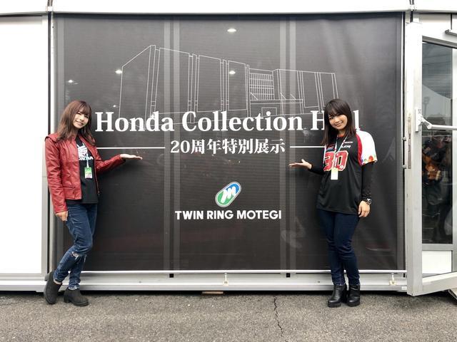 画像1: 初めてのMotoGP(日本GP)観戦を、たくさんの写真でお届けします!(葉月美優)