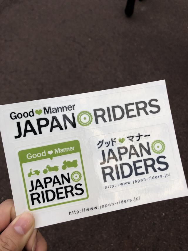 画像10: 初めてのMotoGP(日本GP)観戦を、たくさんの写真でお届けします!(葉月美優)