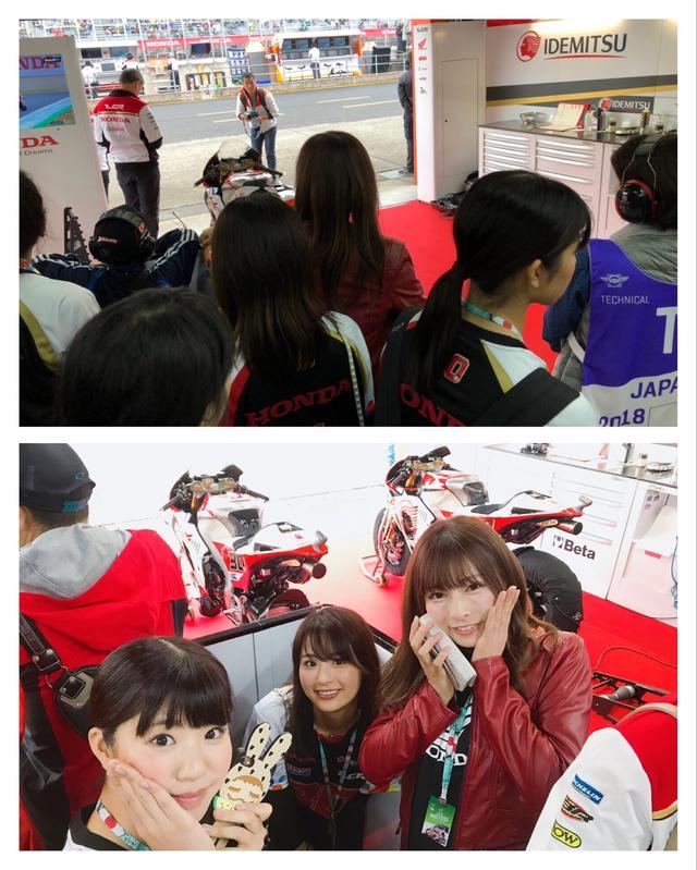 画像16: 初めてのMotoGP(日本GP)観戦を、たくさんの写真でお届けします!(葉月美優)