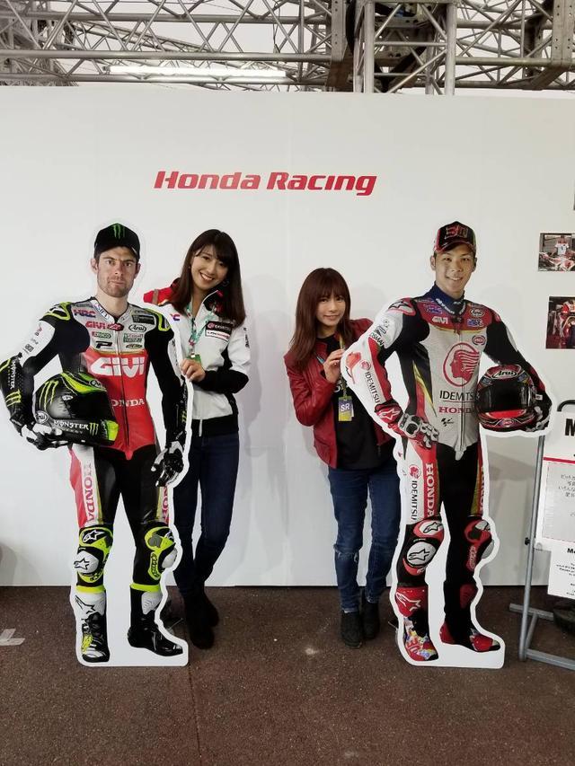 画像7: 初めてのMotoGP(日本GP)観戦を、たくさんの写真でお届けします!(葉月美優)