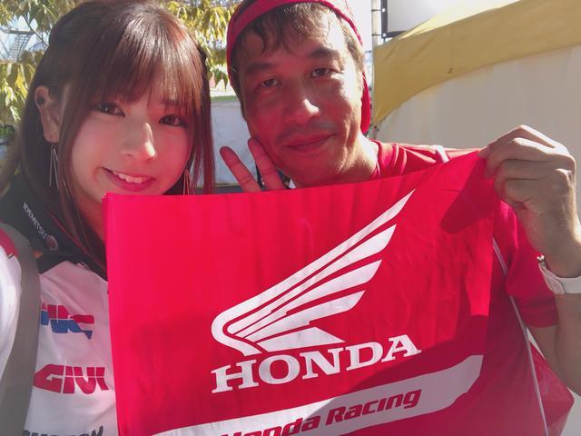 画像: お名前❥キングさん お住い❥東京 好きな選手❥マルケス選手 バイクいらっしゃって土日2日間参戦でした! MotoGPの期間宇都宮のホテルは高いですよね。キングさんからあまり教えたくない裏技をお聞きしました!! MotoGPのスケジュールが出る1月頃、発表された瞬間に電話でホテルを取る!だそうです。 マルケス選手へ❥今年の優勝はもちろんずーっとHONDAで優勝してください!