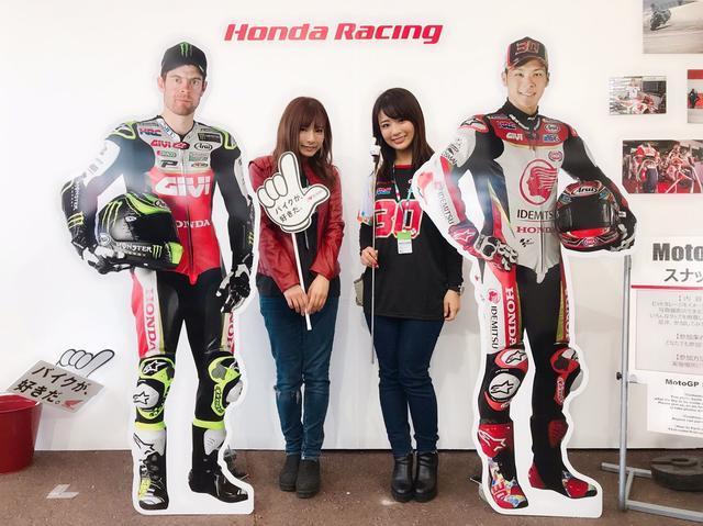 画像6: 初めてのMotoGP(日本GP)観戦を、たくさんの写真でお届けします!(葉月美優)