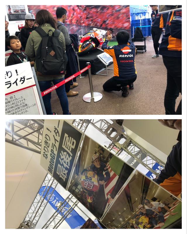 画像4: 初めてのMotoGP(日本GP)観戦を、たくさんの写真でお届けします!(葉月美優)