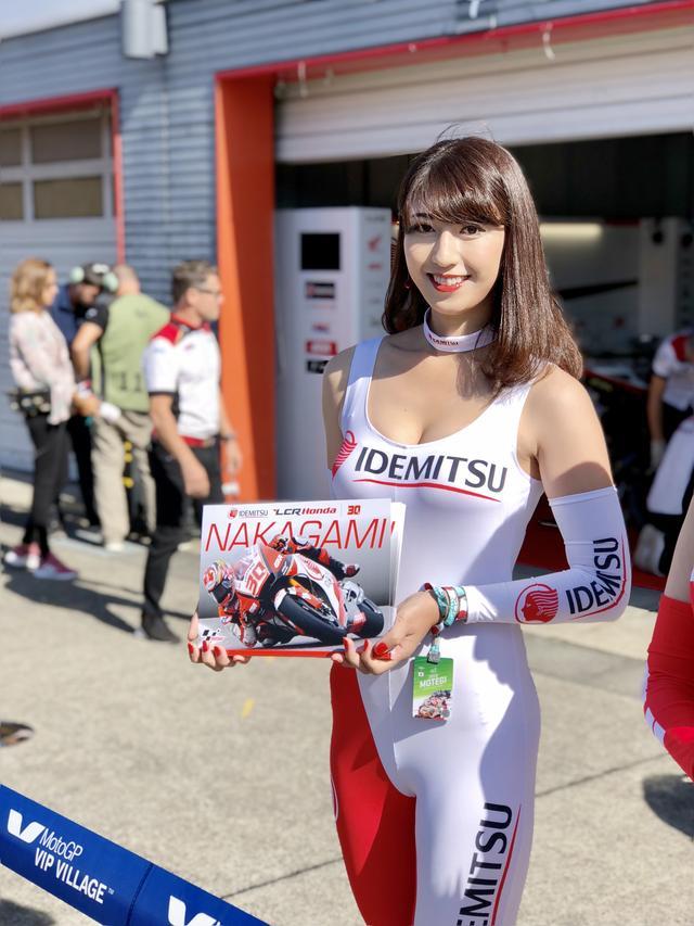 画像: MotoGP3日間すっごく楽しかった\(^o^)/ (大関さおり)