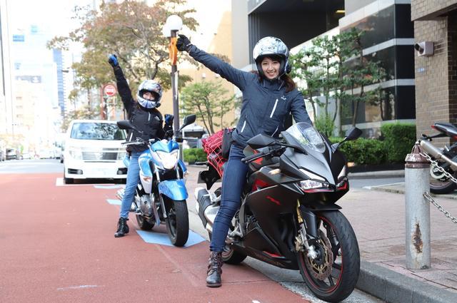 画像: 編集部の福田さんに「早く行きなよ〜」という声援を送られ、出発したのは11時過ぎ…。