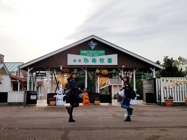 画像: 成田ゆめ牧場は130周年らしいです。