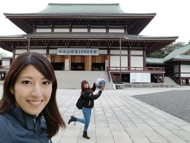 画像1: 調べたところ成田山新勝寺も16時までになっていましたが、 本堂には入れたのでお参り(*˘︶˘人)