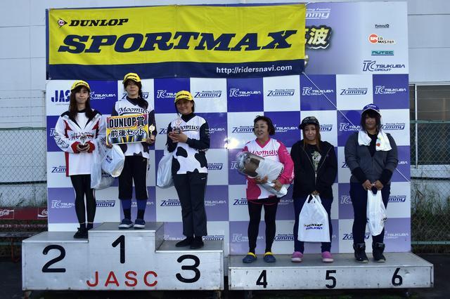 画像: 1位・土橋朋子、2位・岡野月子、3位・田口祐美子、4位・加瀬京見、5位・山田 翼、6位・石渡愛美 なお各クラスの優勝者にはダンロップ賞としてダンロップのタイヤ1セットが贈られる。