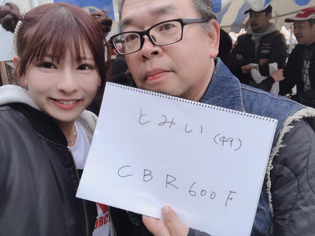 画像: お名前❥とみしいさん お住い❥埼玉県 RIDE集会の楽しみ❥近場のみの参加ですが、友達 みんなに会えるのが楽しみです♫ 今後開催して欲しい場所❥埼玉県でぜひ開催して欲しいです