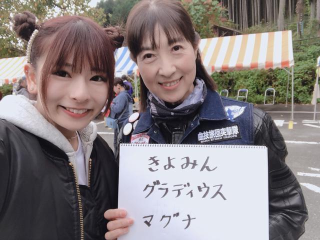 画像: お名前❥きよみんさん お住い❥東京 (バイクで) RIDE集会の楽しみ❥お友達に会えることや、ワッペン 木札を集めるのが楽しみ♡ お友達に誘われRIDE集会を知り、今年から参加しています。いつもはお友達と来ていますが、今回はお友達の都合が合わず、1人で来てくださいました!(もちろん集会の為) PR❥女性ライダーの知り合いが少ないので、もっと女性ライダーと知り合いたいです。 ぜひRIDE集会に参加してほしいです!