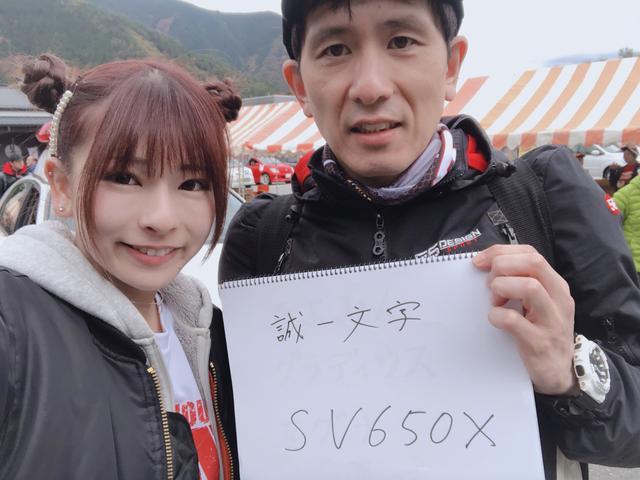 画像: お名前❥誠一文字さん お住い❥千葉県 (バイクで) RIDE集会は2回目のさんかで1回目は筑波でした。 しかし今回はイベントに間に合わずでした(;_;) RIDE集会のイベントに参加したかったです。 Tシャツなどの物販を楽しんでくださいました♫