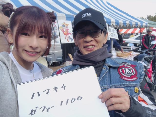 画像: お名前❥ハマキチさん お住い❥神奈川県 RIDE集会の楽しみ❥みんなで集まれる良い機会です♫ いつか、じゃんけん大会で勝ちたい!!今回は全部一回戦負だったそです(;_;) 集会は5回目の参加 今後開催して欲しい場所❥木曜と祭日に近場の行けるところでお願いします
