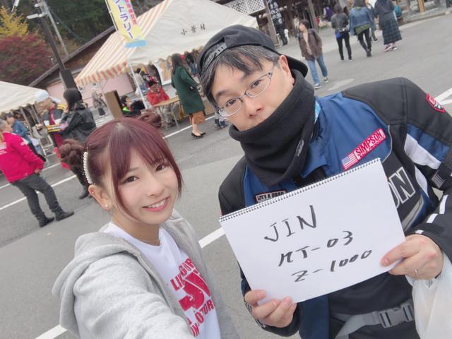 画像: お名前❥JINさん お住い❥東京都 RIDE集会への参加は初めてで、開催場所が近いため参加を決めました。 箱根に寄ってから小菅村への参加で4時間ツーリングしてきたそうです。 箱根は雨が降っていて、じゃんけん大会に間に合わなかったようです(;_;) RIDE集会の印象❥面白いです、またリベンジ参加したいです!