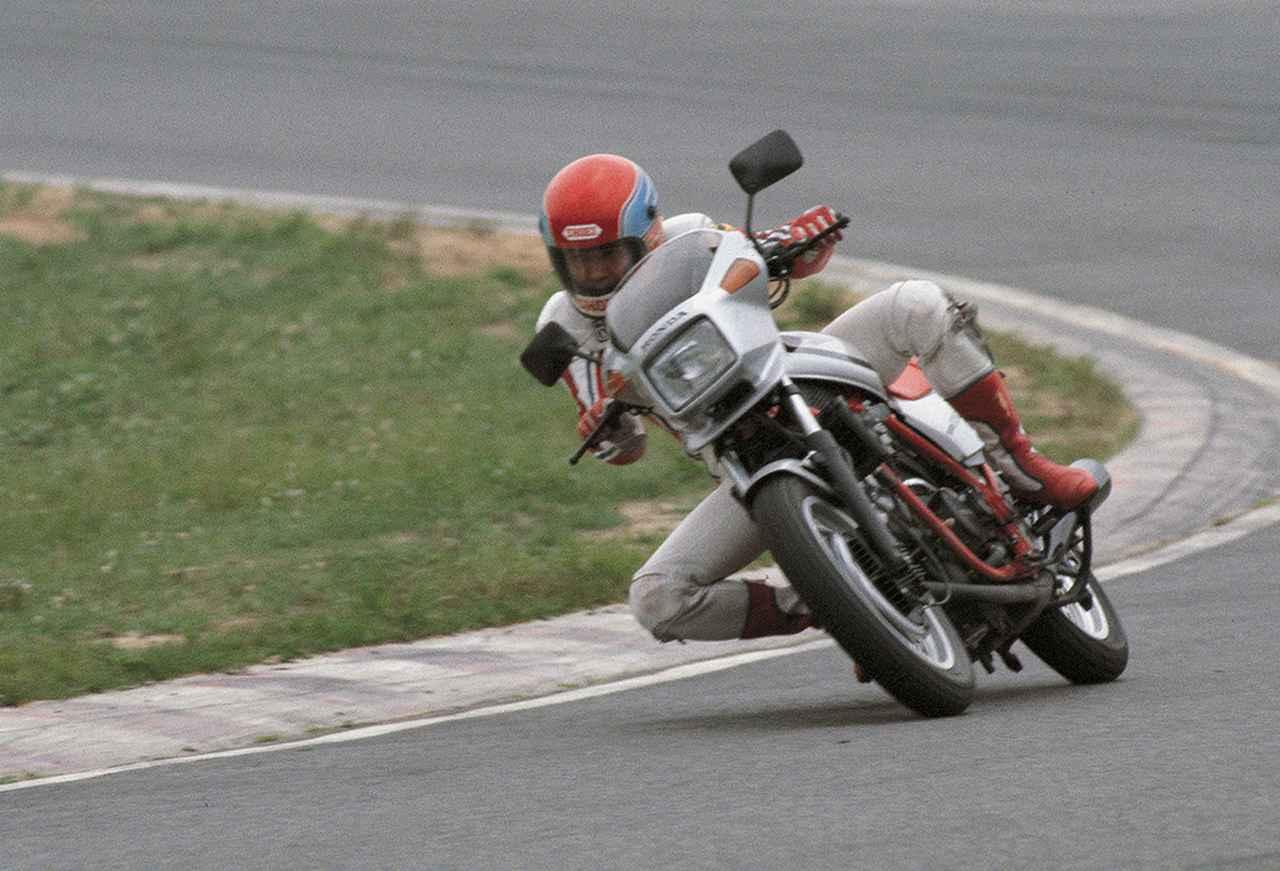 Images : 2番目の画像 - VT250F - webオートバイ