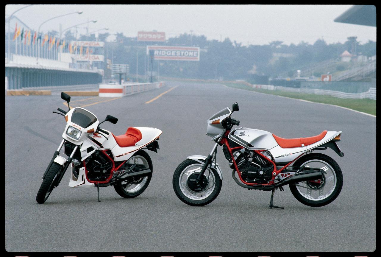 Images : 1番目の画像 - VT250F - webオートバイ