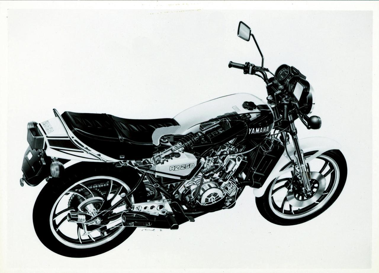 Images : 2番目の画像 - RZ250 - webオートバイ