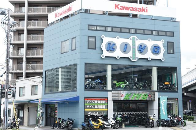 画像: キヨさんの店、プロショップキヨ。カワサキだけでなく、スズキもヴェスパもモトグッツィも取り扱い、レンタルバイクの用意まである! 毎月のお客さんとのツーリングにも、きちんとキヨさんと会えるのだ。 TEL:078-686-0390 兵庫県神戸市兵庫区西宮内町2-24