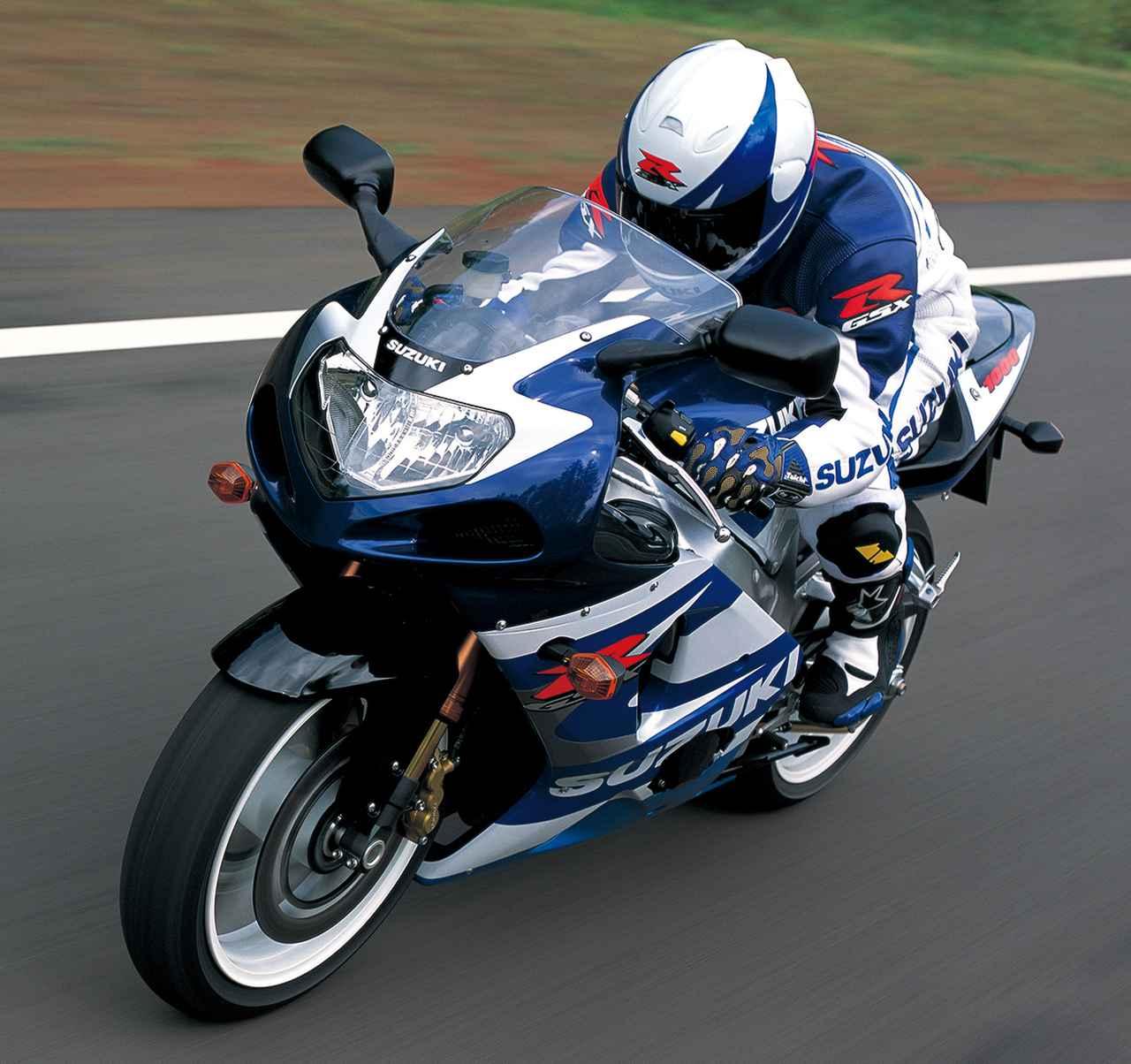Images : 1番目の画像 - GSX-R1000 - webオートバイ