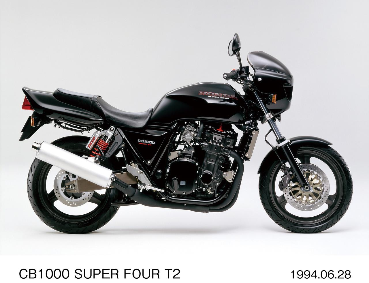 Images : 平成6年/1994年 HONDA CB1000 SUPER FOUR T2