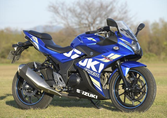 画像: SUZUKI GSX250R(トリトンブルーメタリックNo.2) ■税込価格:53万8920円