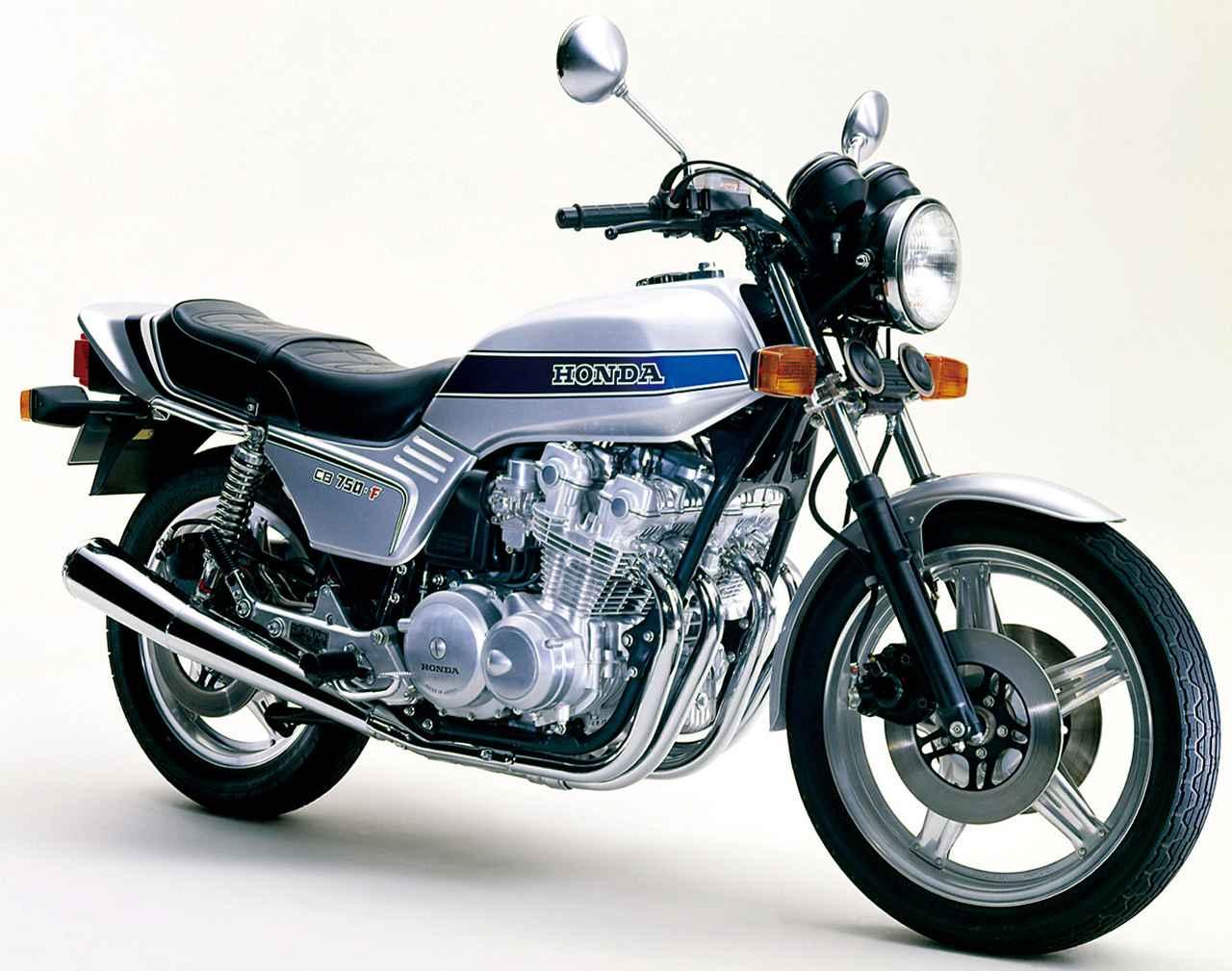 画像: CB750F 1979年 CB900Fから遅れること1年、当時の日本国内の上限排気量である750㏄版が登場。国内初のジュラルミン鍛造セパレートハンドルの採用など装備も豪華で、瞬く間に大ヒット、国内モデルのフラッグシップとなった。名作漫画「バリバリ伝説」の主人公、グンの愛車。