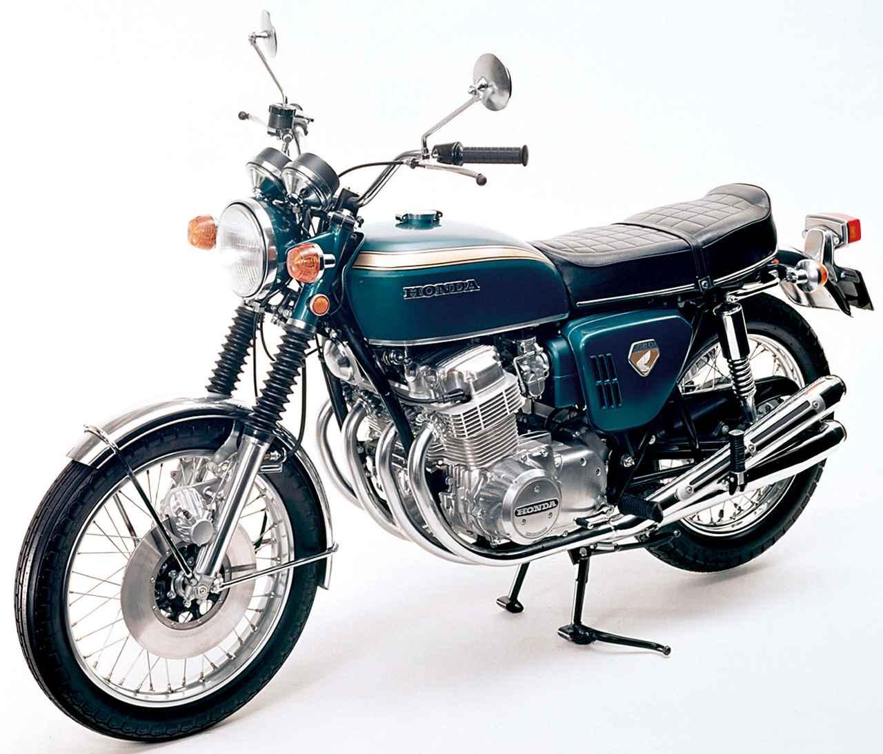 画像: DREAM CB750 Four 1969年 日本車の時代を築いた、ホンダ・空冷CBの金字塔。736㏄の空冷SOHC4気筒は67PSを発揮、量産車初の最高速200㎞/h越えを果たしたのは有名な話。初期型のK0はクランクケースを砂型鋳造で製造していたが、オーダーが殺到して急遽ダイキャストに切り替えられた。