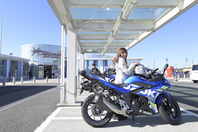 画像3: GSR250は大好きだけど、GSX250Rにもずっと乗ってみたかったんです!