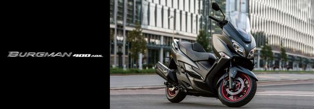 画像: スズキ国内二輪 バーグマン400 ABS
