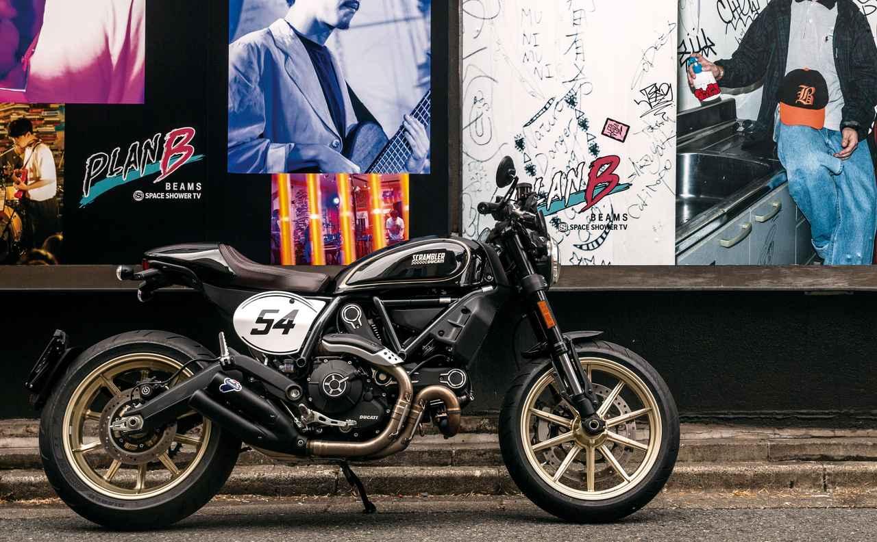 Images : 1番目の画像 - DUCATI Scrambler Café Racer - webオートバイ