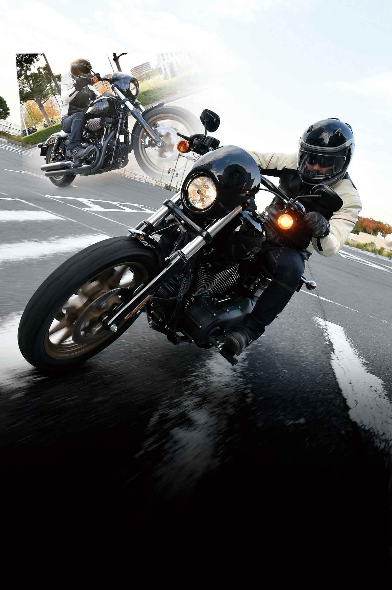 Images : 1番目の画像 - HARLEY-DAVIDSON LOW RIDER S - webオートバイ