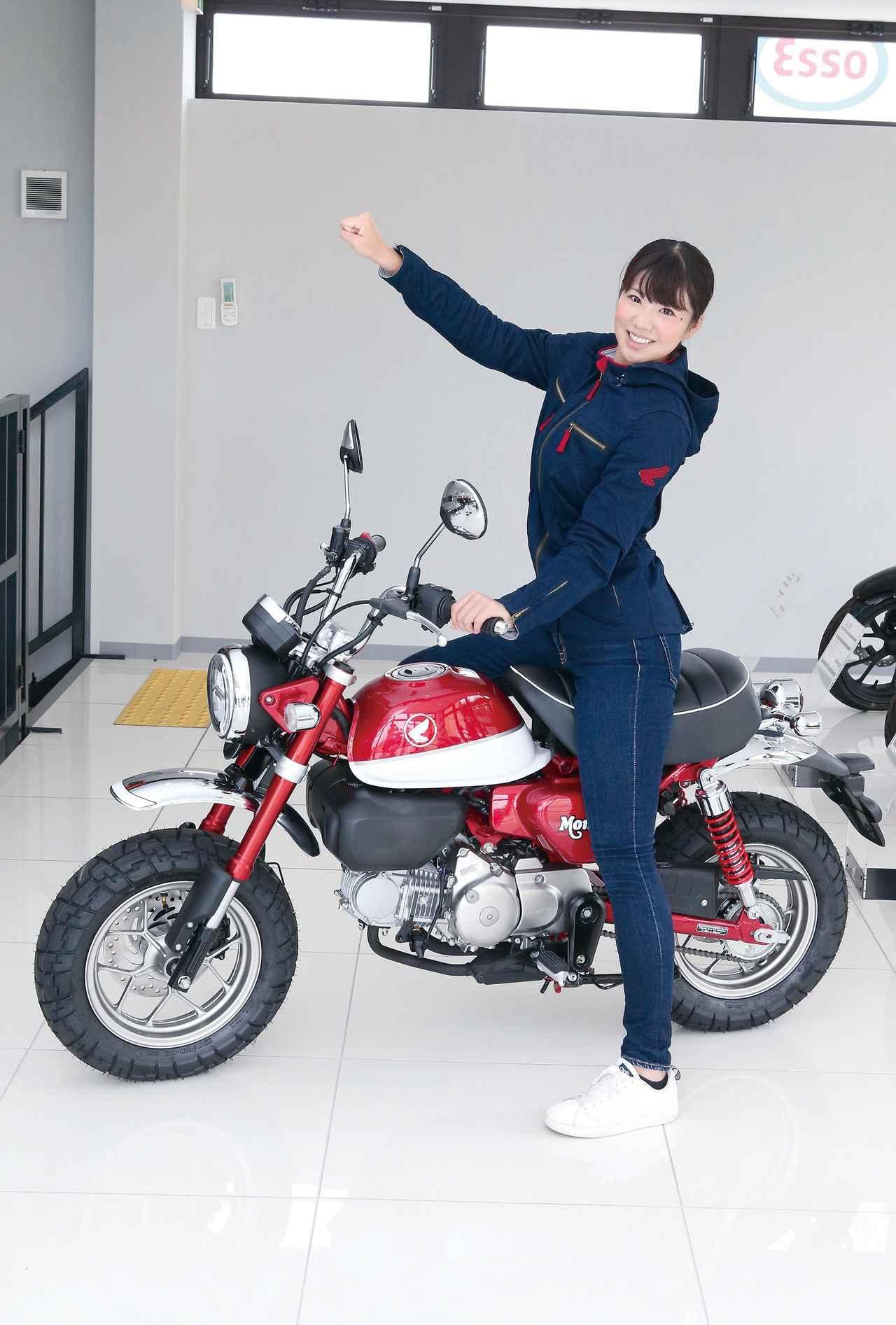 Images : 4番目の画像 - Honda Dream 神戸三田 - webオートバイ