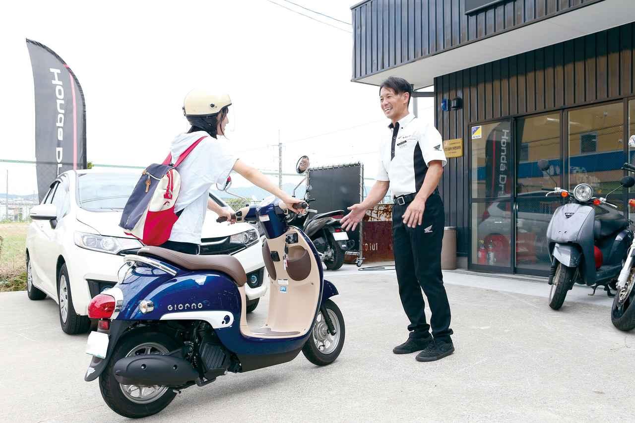 Images : 9番目の画像 - Honda Dream 神戸三田 - webオートバイ