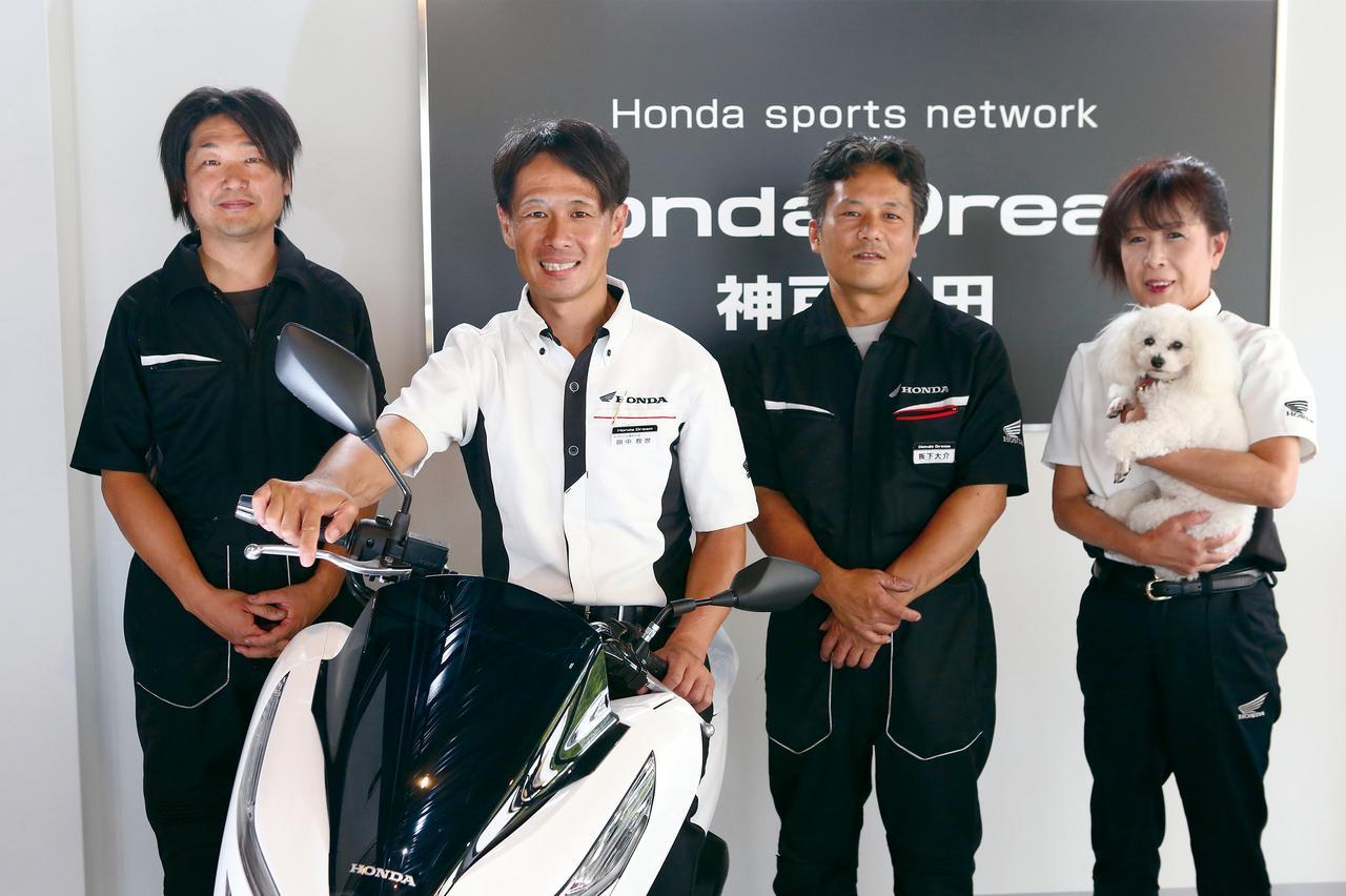 Images : 7番目の画像 - Honda Dream 神戸三田 - webオートバイ