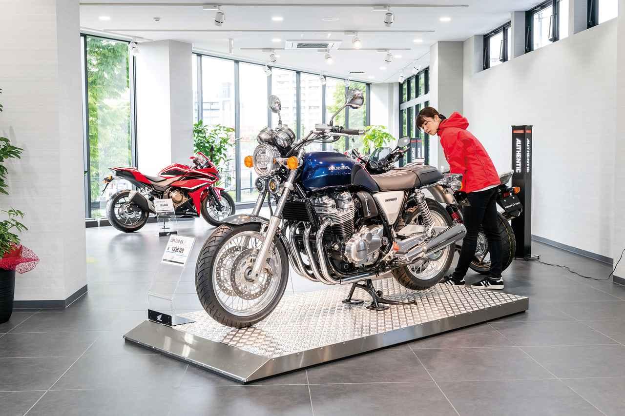 Images : 16番目の画像 - Honda Dream 仙台六丁の目 - webオートバイ