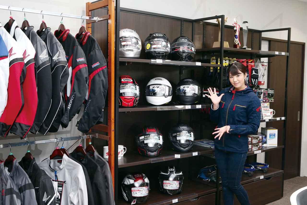 Images : 11番目の画像 - Honda Dream 神戸三田 - webオートバイ