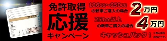 画像: ホンダドリーム新横浜|新車,中古のバイク販売,修理ならHonda Dream 新横浜