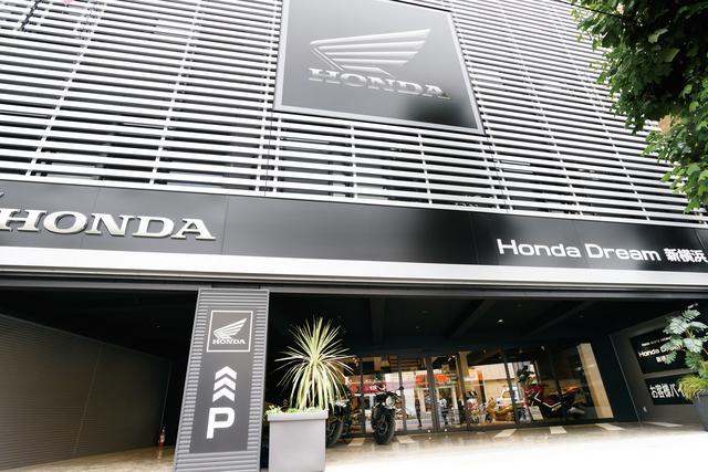 画像: Honda Dream 新横浜 神奈川県横浜市 神奈川区六角橋6-30-26 TEL.045-413-7077[営業時間]10:00~19:00[定休日]毎週水曜日、第2・第3火曜日