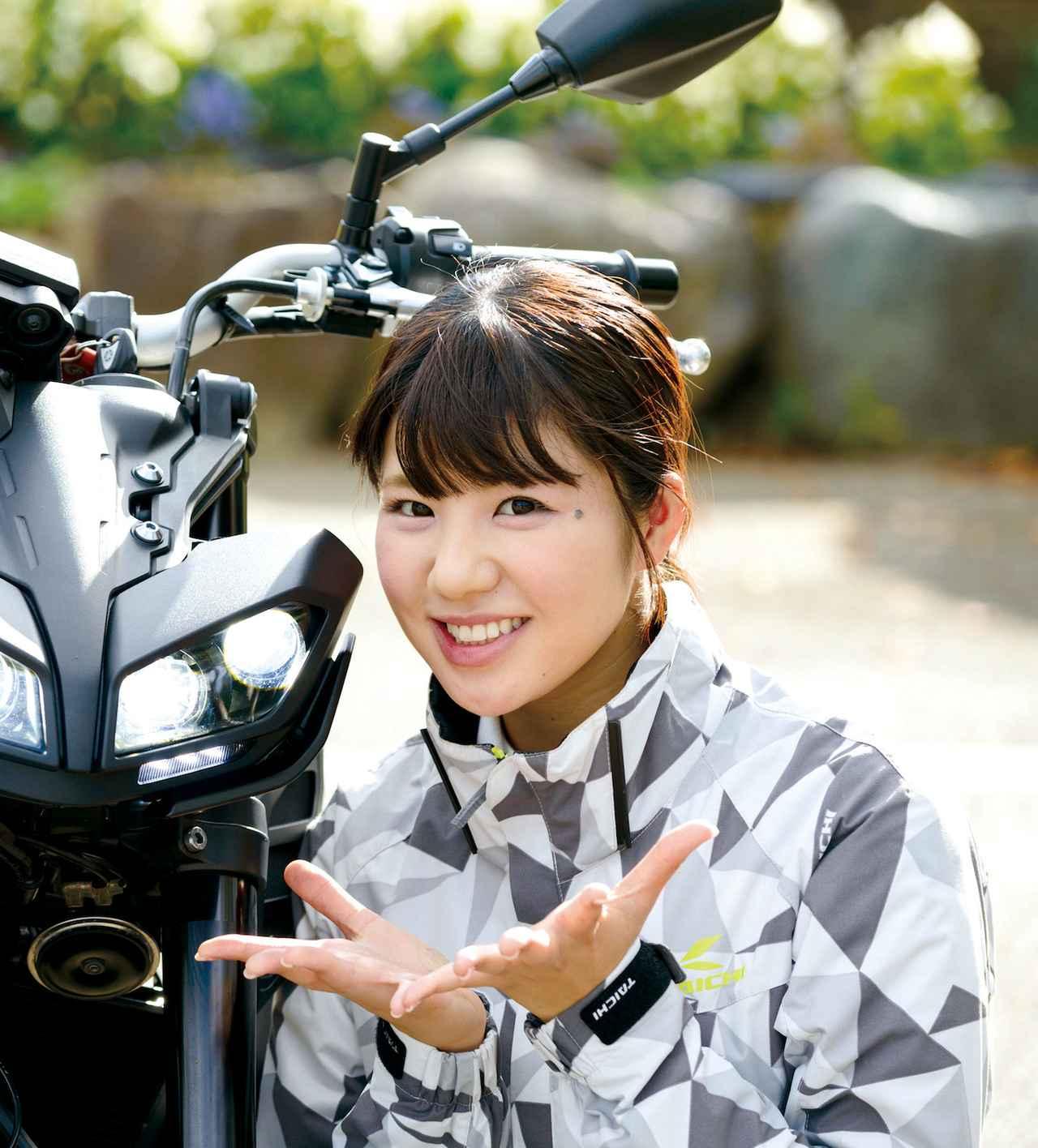 Images : 1番目の画像 - Honda Dream 神戸三田 - webオートバイ