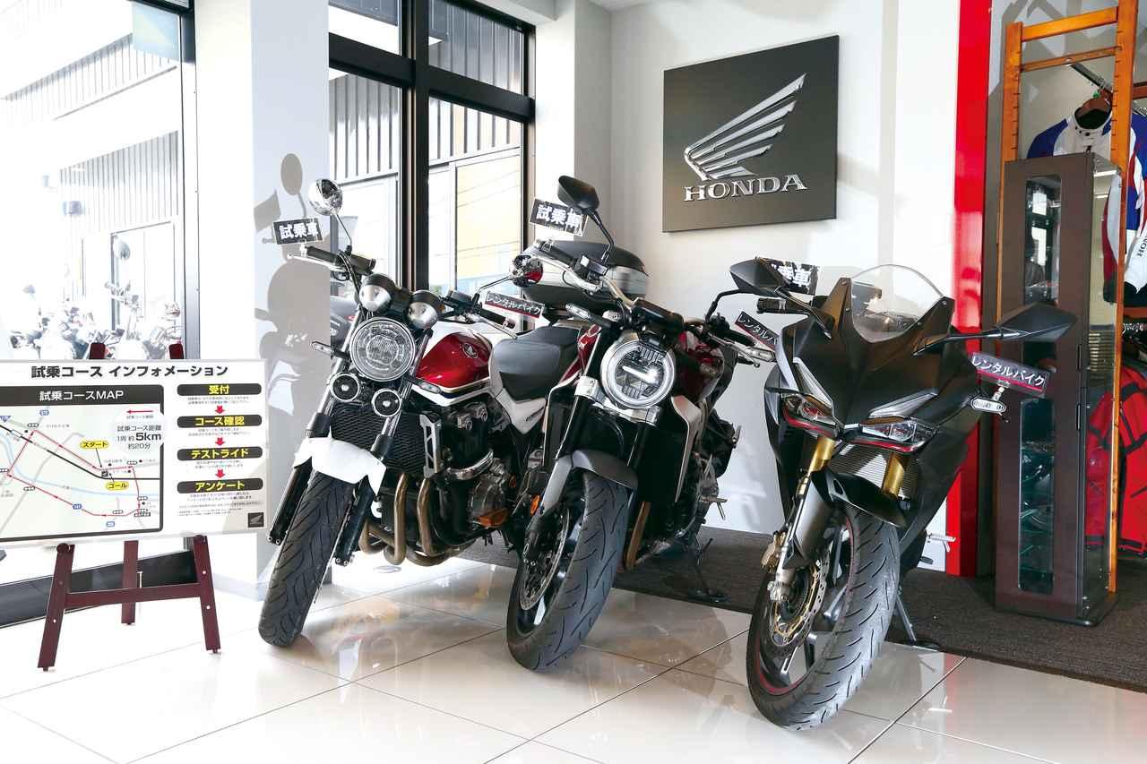 Images : 12番目の画像 - Honda Dream 神戸三田 - webオートバイ