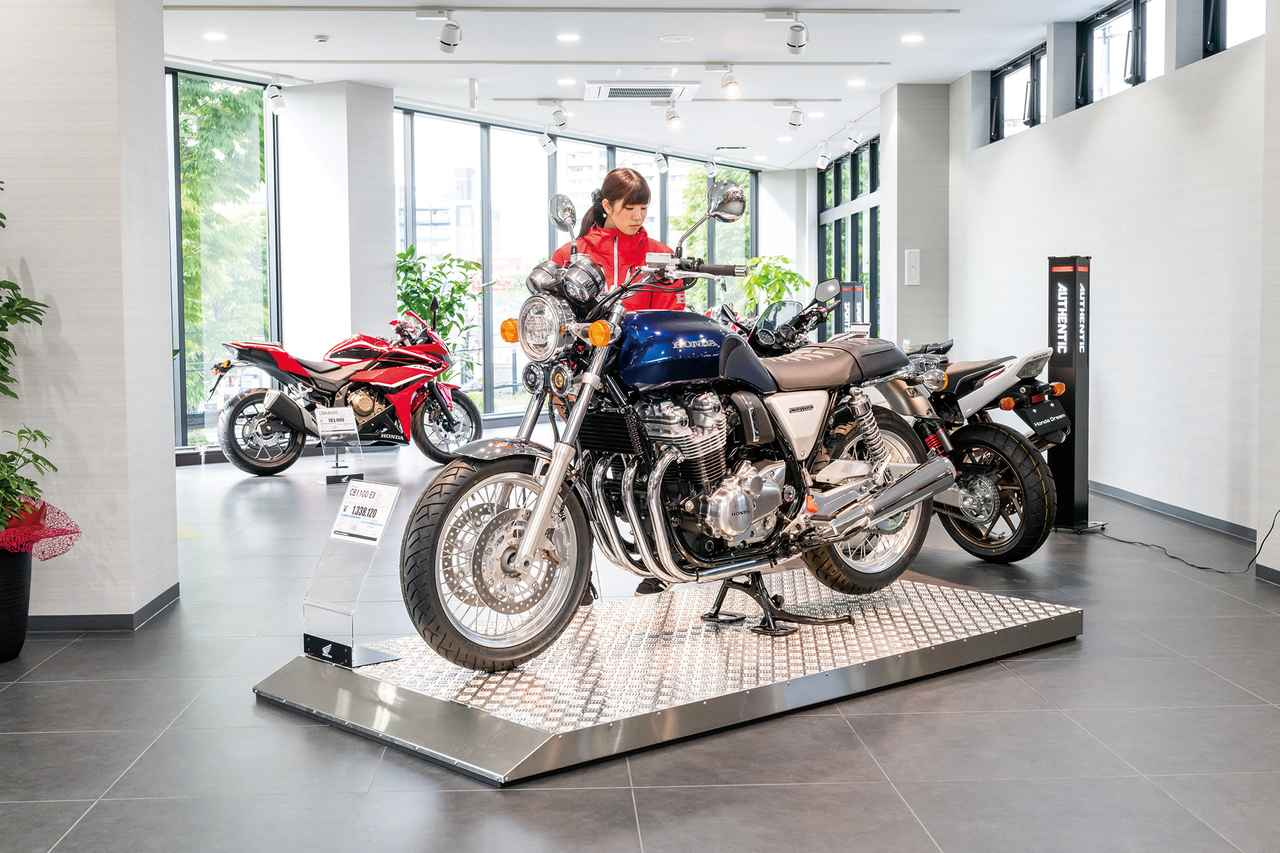Images : 11番目の画像 - Honda Dream 仙台六丁の目 - webオートバイ