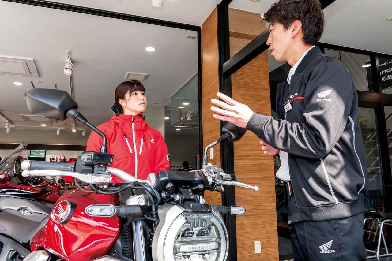 Images : 17番目の画像 - Honda Dream 仙台六丁の目 - webオートバイ