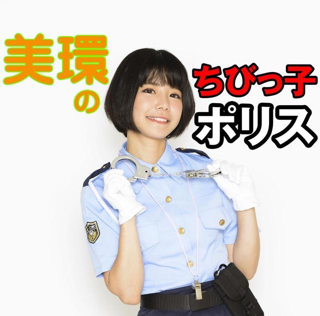画像: 美環のちびっ子ポリス【耐久レース裏側24時】 - webオートバイ