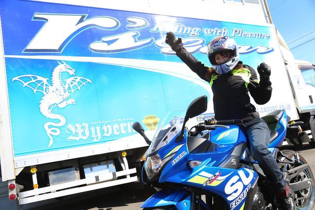画像: 鈴鹿のアールズギアさん。色々なバイクについたマフラー音を聞きましたが、かっこいいですね♫ 今までマフラーを替えたいと思ったことはないのですが、すごく欲しくなってしまいました!!!!!